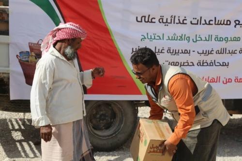 الهلال الأحمر الإماراتي يوزع مساعدات غذائيه على  اهالي منطقة عبدالله غريب  بحضرموت