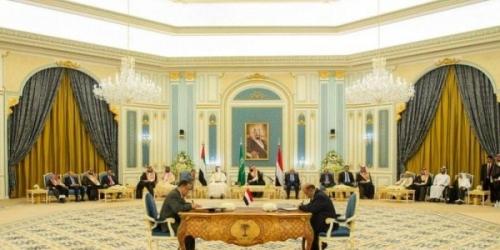 .. استقرار اليمن ونهاية الحرب بجهود سعودية اتفاق الرياض -المرحلة الثانية باتفاق الرياض