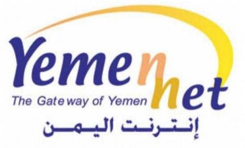 الشكوك حول سبب انقطاع الانترنت في اليمن