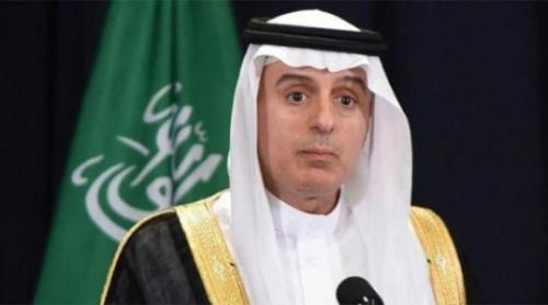 الجبير: مليشيات الحوثي أطلقت 300 صاروخ و100 طائرة على السعودية وندعو قطر لإيقاف دعمها للإرهاب