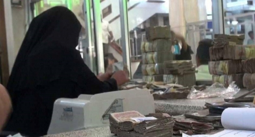 نص تقرير البنك الدولي الذي صدر عن مستجدات الاقتصاد اليمني واتفاق الرياض
