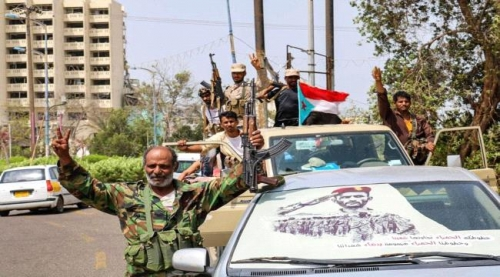 صحفة العرب/اتفاق جديد من المجتمع الدولي ومجلس الأمن .. الانتقالي يديرالجنوب