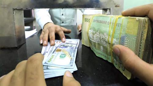 الريال يواصل خسائرة قيمته أمام العملات الاجنبية في عدن وصنعاء