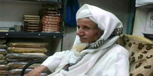 """وفاة إشهر ائمة مساجد عدن """" الشيخ محمد صالح رجب"""