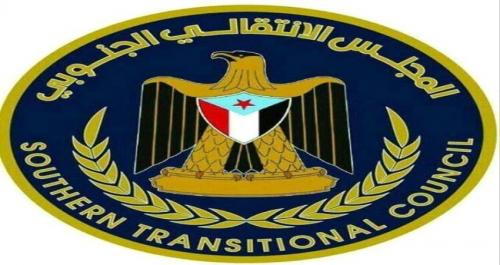 عاجل/  بيان هام للانتقالي بشأن قرارات الرئيس هادي