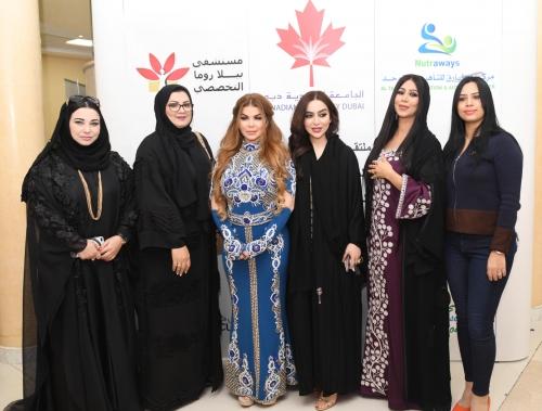 بالصور تنصيب راندا البحيري و رود عبد القادر وأريام  سفراء للسعادة  في دبي