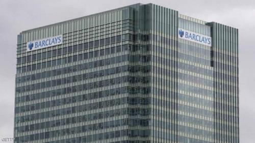 قضية باركليز.. ورطة قطر ورشوة المدراء والكذب على المستثمرين