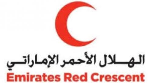 حصاد العمليات الإنسانية لهيئة الهلال الأحمرالاماراتي خلال 48 ساعة الماضية