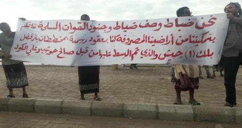 وثائق- نافذ يستولي على مخطط أراضي بالكامل في عدن