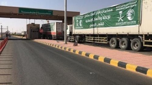 مركز الملك سلمان يقدم 275 طناً من المساعدات الغذائية لليمن