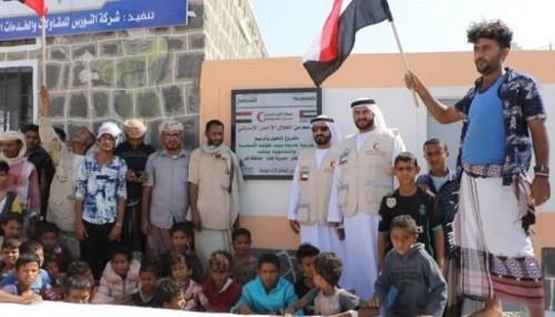 الهلال الإماراتي يفتتح مدرسة جديدة لتعليم الفتيات في الساحل الغربي (صور)