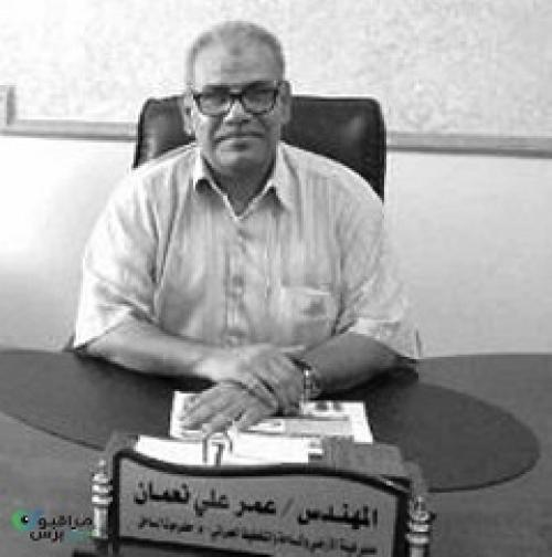 هيئة أراضي حضرموت تعلن احالة مجموعة متهمين بمخالفات إدارية لمباحث الأموال العامة