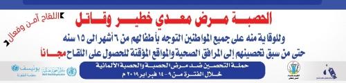 الإعلامي اليافعي يكشف دور قطر في اندلاع ثورة 11 فبراير