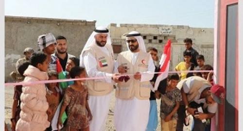 الامارات تدعم تعليم الفتيات في الساحل الغربي باليمن