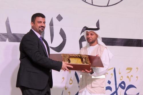 """الهلال الأحمر الإماراتي يختتم """"عام زايد"""" في عدن ويكرّم 100 شخصية مصور"""