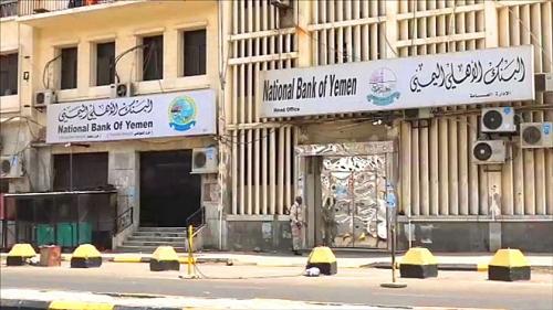 غدا إضراب شامل في البنك الأهلي بسبب اعتقال رئيس النقابة