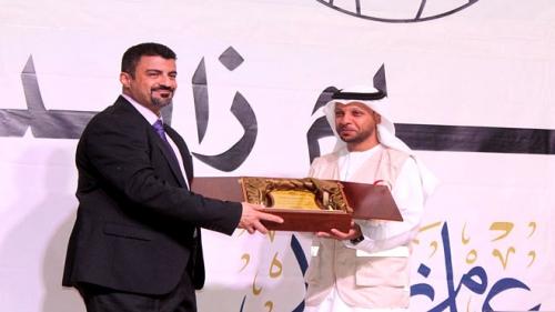 """الهلال الأحمر الإماراتي يختتم """"عام زايد"""" في عدن"""