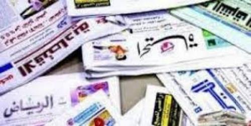 اليمن في الصحف الخليجية الصادرة اليوم الخمبس
