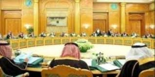 إقرار ميثاق تأسيس الدول المطلة على البحر الأحمر وخليج عدن