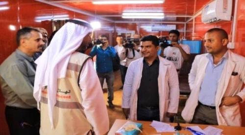 """دولة الامارات ودعم القطاع الصحي في #اليمن.. تحصين المجتمع من فيروسات قاتلة """"ارقام"""""""