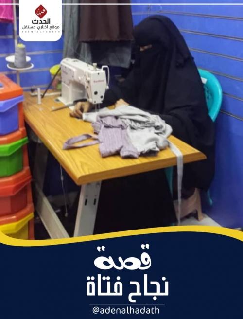 قصة نجاح فتاة حضرمية.. زكية الفتاة الذكية !