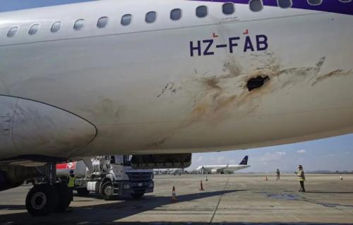 اليابان تدين اعتداء مليشيا الحوثي على مطار أبها