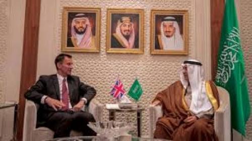 مباحثات سعودية ـ بريطانية تتناول المستجدات الإقليمية والدولية