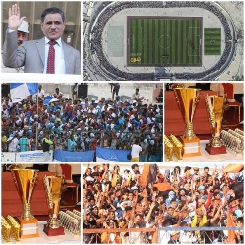 غدا .. نهائي بطولة كأس حضرموت السادسة