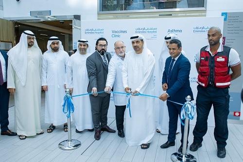 مستشفى الإمارات - جميرا يدشن 8 عيادات تخصصية بالإضافة إلى خططٍ لافتتاح 11 عيادة لعلاج الأمراض الشائعة بحضور خليفة الدراي