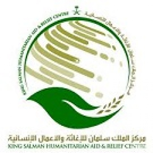 مركز الملك سلمان يدشن توزيع المساعدات الغذائية لطلاب مركز النور للمكفوفين بالمكلا