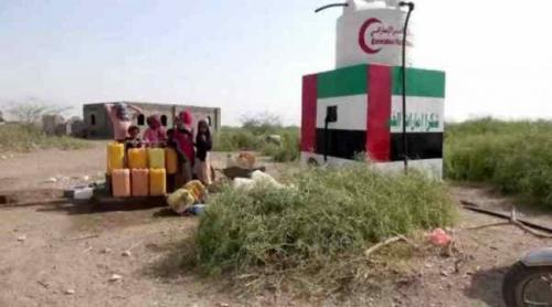 #الهلال_الأحمر_الإماراتي ينفذ 6 مشاريع للمياه في الساحل الغربي