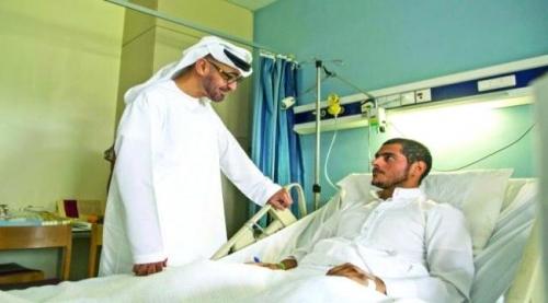 #الإمارات ودعمها للجرحى وذويهم