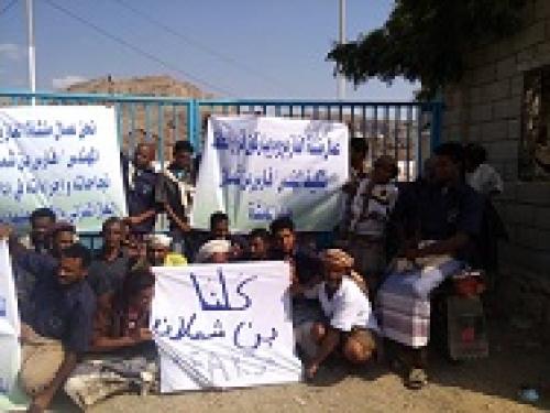 عمال منشأة الغاز بروم بمحافظة حضرموت ينظمون وقفة تضامنية تاييد لقرار المحافظ البحسني