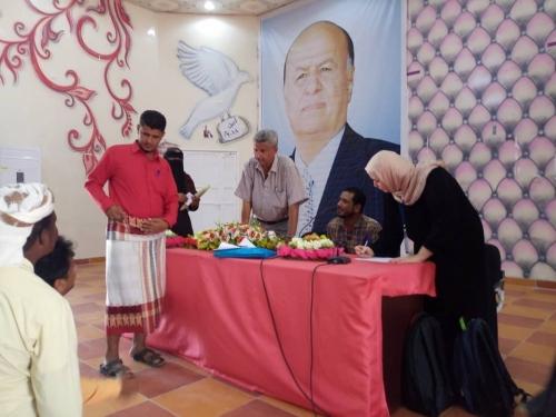 مدير عام زنجبار يلتقي منظمات المجتمع المدني ورؤساء اللجان المجتمعية بالمديرية