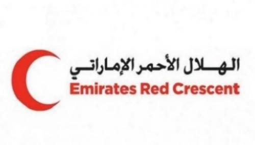 """الإمارات تدعم صندوق """" نظافة عدن """" وتطلق حملة عن مخاطر الألغام"""