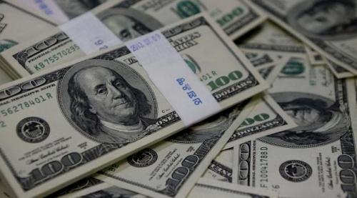 البنك المركزي يعلن سعر صرف الدولار مقابل الريال اليمني