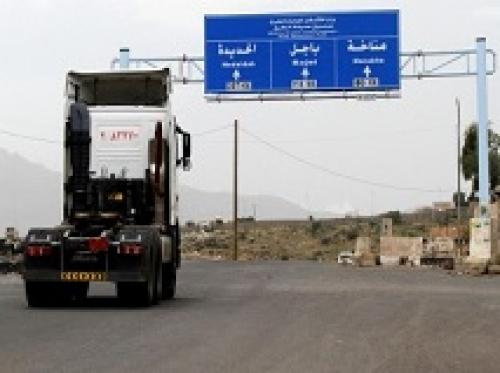 """قناة """"اليمن اليوم"""" تزف بشرى سارة من الحديدة لكل اليمنيين"""