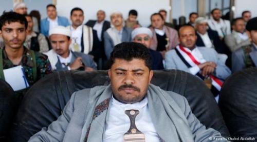 تعرف على منصب محمد علي الحـوثي الجديد