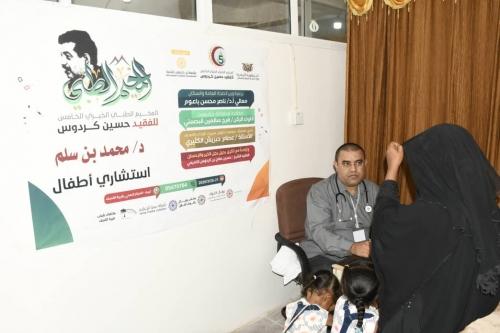 تدشين اعمال المخيم الطبي العلاجي والجراحي الخيري الخامس للفقيد حسين بن كردوس بتريم في حضرموت