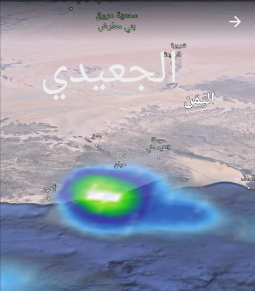 مديرية ميفعة تشهد امطار غزيرة مساء اليوم .. وخبراء في الطقس يحذرون .