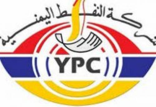 إقرار تسعيرة جديدة في مادة البترول في هذه المحافظة اليمنية