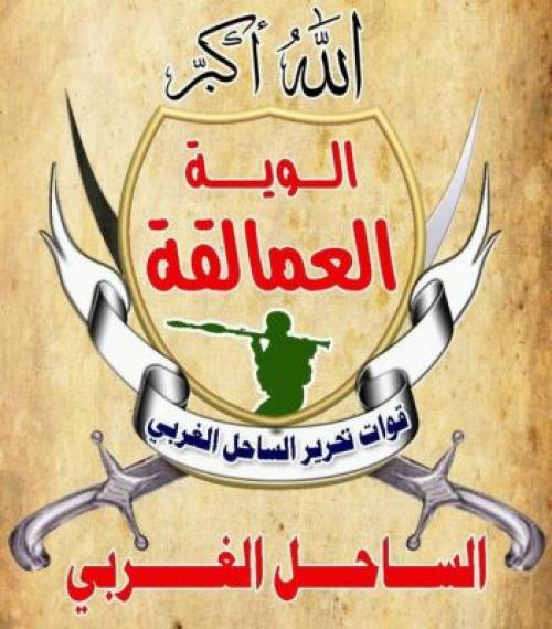 مصادر تكشف حقيقة توجه قوات من العمالقة الى محافظة مأرب
