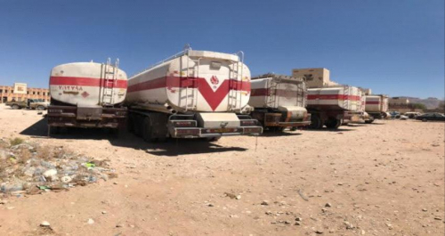 اللجنة الإقتصادية ترفع الرسوم الجمركية على واردات النفط في عدن