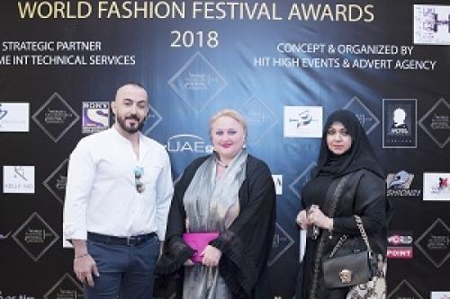 العالمية منى المنصوري رئيسا للجنة تحكيم «جوائز المهرجان العالمى للأزياء » 2018  بدبى