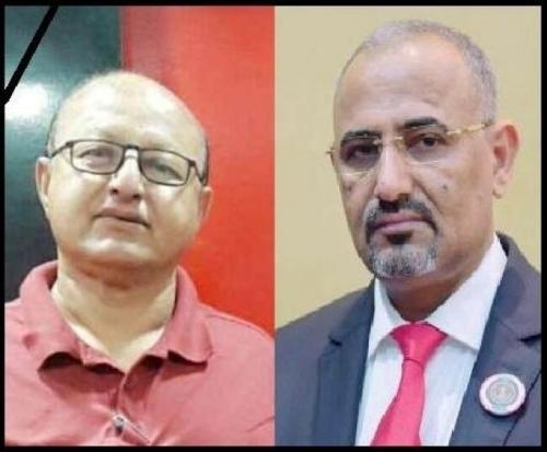 الرئيس الزُبيدي يُعزي في وفاة الدكتور فريد ناشر