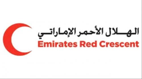 الهلال الأحمر الإماراتي يوزع مساعدات إغاثية لـ أهالي الدريهمي بـالحـديدة