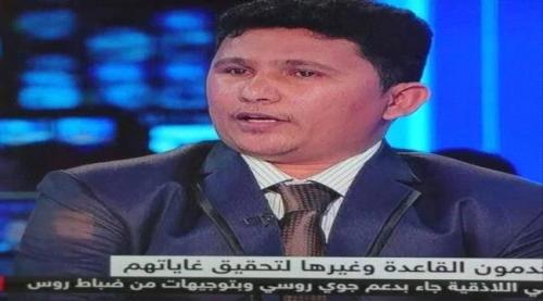 """الـرئيس هادي يوجه صفعة أخرى للميسري """"تفاصيل"""""""