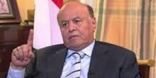 عـــــــــاجل.. الرئيس هادي يصدر قرارا جمهوري جديدا( نص القرار )