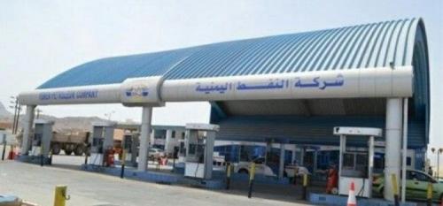 """عاجل /شركة النفط تعلن عن تخفيض جديد لأسعار البترول والديزل في عدن """"سعر غير مسبوق"""" 2600"""