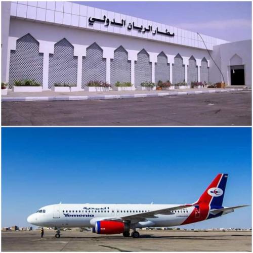 عاجل.. 9 أبريل استئناف تشغيل الرحلات عبر مطار الريان الدولي